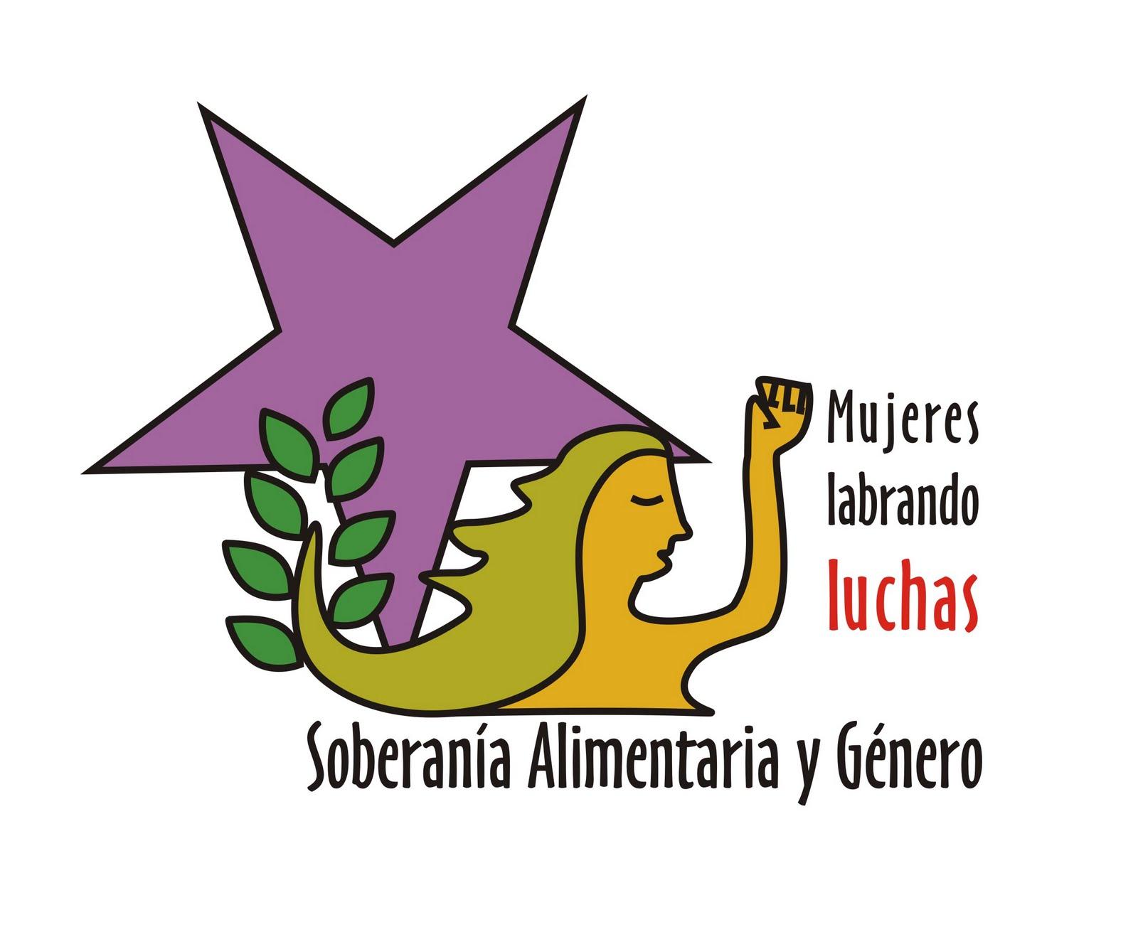 logo_soberania_estrella.jpg