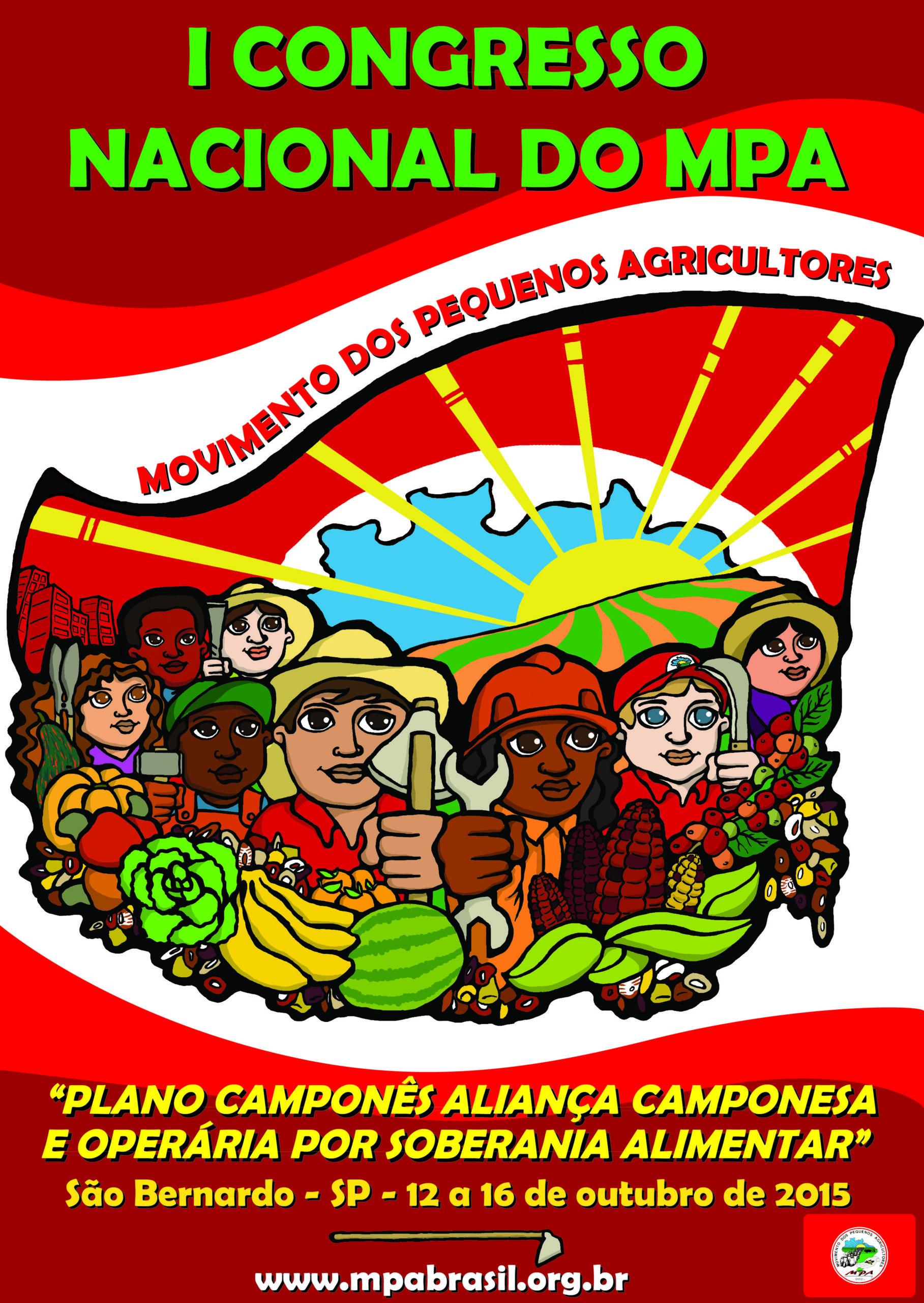 Cartaz_Oficial_do_I_Congresso_do_MPA.jpg